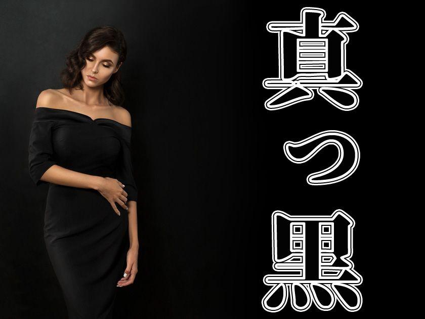 結婚式のお呼ばれドレス、黒色ってNGマナー?ブラックドレスの輝かせ方とは?